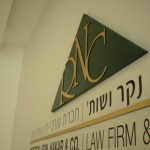 שילוט משרד עורכי דין